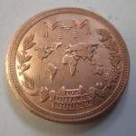 сувенирные монеты. Медь