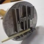 штамп для мягких материалов (масла), алюминий