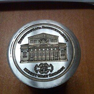 Штампы монет. Сталь
