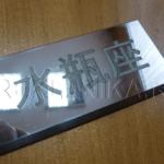 табличка аллюминевая, лазерная гравировка
