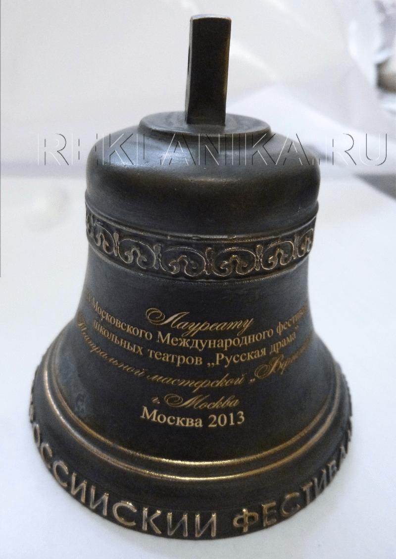 гравировка на колокольчике