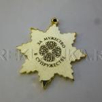 Изготовление медалей. Механическая и лазерная гравировка