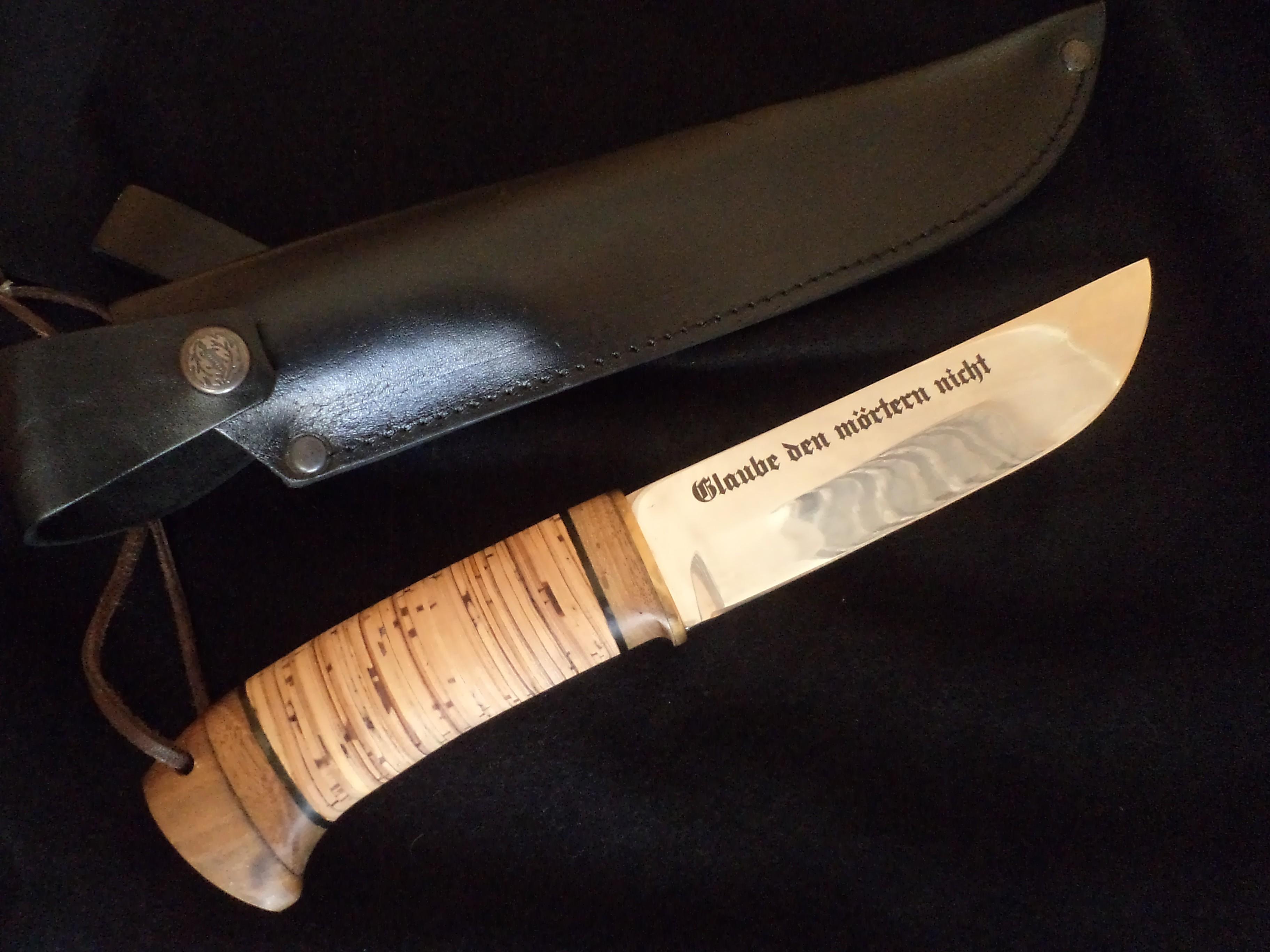 Надпись на ноже в подарок сыну