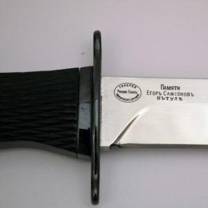 Лазерная гравировка на ноже, лазерное клеймение.