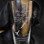 гравировка на вазе, стекло, подарок маме, лазерная гравировка