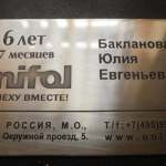 визитка стальная, лазерная гравировка