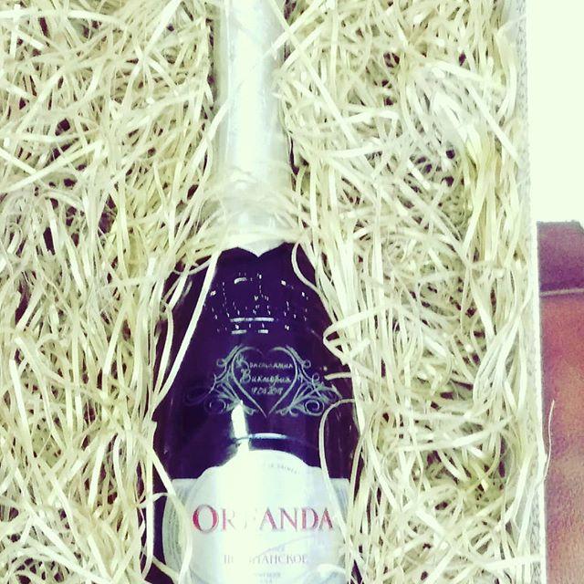 #гравировканабутылке, #гравировканашампанском , #гравировканастекле , #свадебнаягравировка , #свадьба , #рекланика