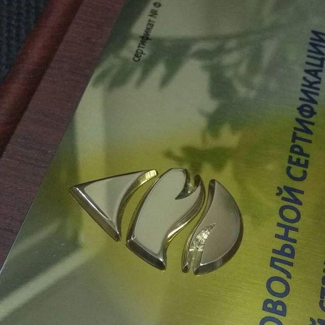 Очередная #плакетка, #сертификат с #накладкой