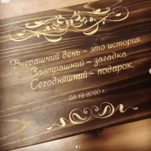 деревянные шильд