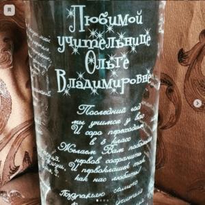 гравировка на вазах