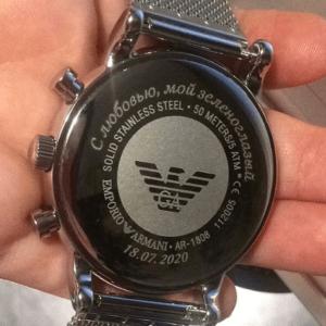 наручные часы с дарственной надписью